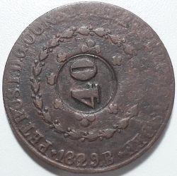 1829 - 80 Réis - Bahia - C/ carimbo geral de 40 réis