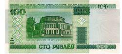 100 Rublei - Flor de Estampa - Cédula Bielorússia