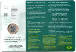 Folder com moeda de 1 Real - Comemorativa 25 Anos Plano Real - 2019 - (Obs.: Folder não-oficial) - Moeda flor de cunho