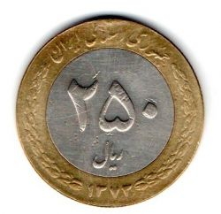 Irã - 1994 - 250 Rials - 28,3mm - MBC