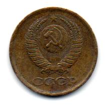 União Soviética - 1986 - 1 Kopek - 15mm