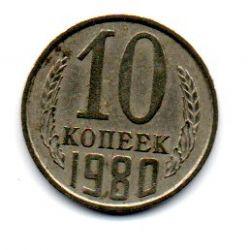 União Soviética - 1980 - 10 Kopeks - 17,27mm