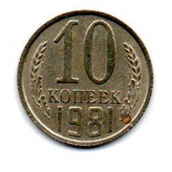 União Soviética - 1981 - 10 Kopeks - 17,27mm