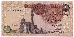 Egito - 1 Pound - Flor de Estampa