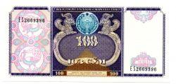 Uzbequistão - 1994 - 100 S