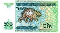 Uzbequistão - 200 S'om - Cédula Estrangeira - Flor de Estampa