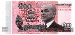 Cambodja - 500 Riels - Cédula Flor de Estampa