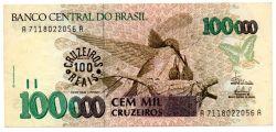 C235 -  100 Cruzeiros Reais (Carimbo sob - 100000 Cruzeiros) - Beija Flor - Data: 1993 - Estado de Conservação: Soberba/Flor (Sob/Fe)