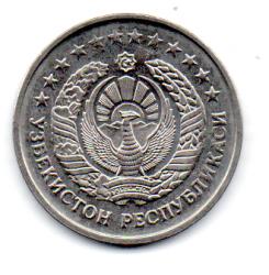Uzbequistão - 1994 - 50 Tiyin - Sob