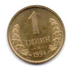 Uzbequistão - 1994 - 1 Tiyin - Sob