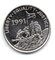 Eritreia - 1997 - 10 Cents - Sob/Fc