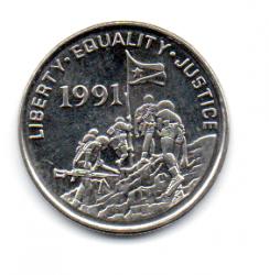 Eritreia - 1997 - 5 Cents - Sob/Fc