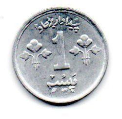 Paquistão - 1978 - 1 Paisa - Sob