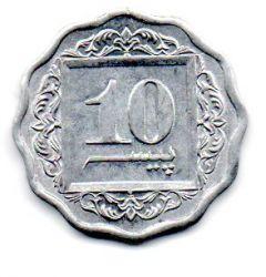 Paquistão - 1995 - 10 Paise - Sob
