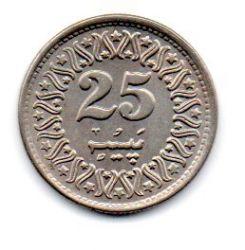 Paquistão - 1994 - 25 Paise - Sob