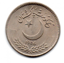 Paquistão - 1986 - 1 Rupee - Sob