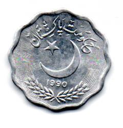 Paquistão - 1990 - 10 Paise - Sob