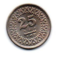 Paquistão - 1996 - 25 Paise - Sob