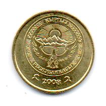 Quirquistão - 2008 - 1 Tyiyn - Sob/Fc