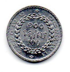 Camboja - 1994 - 100 Riels - Sob/Fc