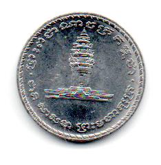 Camboja - 1994 - 50 Riels - Sob/Fc