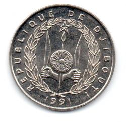 Djibouti - 1991 - 100 Francs - Sob/Fc
