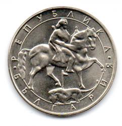 Bulgária - 1992 - 10 Leva - Sob/Fc