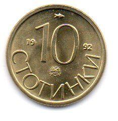 Bulgária - 1992 - 10 Stotinki - Sob/Fc