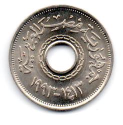 Egito - 1993 - 25 Piastres - Sob/Fc