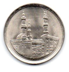 Egito - 1992 - 20 Piastres - Sob/Fc