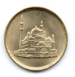 Egito - 1992 - 10 Piastres - Sob/Fc