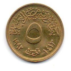 Egito - 1992 - 5 Piastres - Sob/Fc