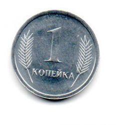 Transnístria - 2000 - 1 Kopeck - Sob/Fc
