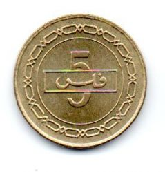 Bahrain - 1992 - 5 Fils - Sob/Fc