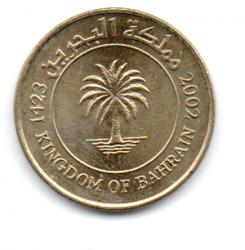 Bahrain - 2002 - 10 Fils - Sob/Fc