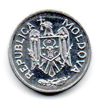 Moldávia - 2017 - 1 Ban - Sob/Fc