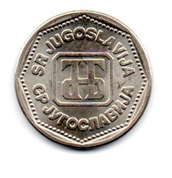 Iugoslávia - 1993 - 5 Dinara - Sob/Fc