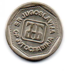 Iugoslávia - 1993 - 1 Dinar - Sob/Fc