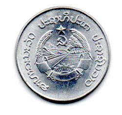 Laos - 1980 - 10 Att - Sob/Fc