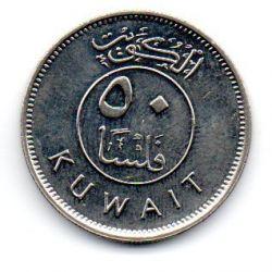 Kuwait - 1995 - 50 Fils - Sob/Fc