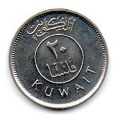 Kuwait - 1995 - 20 Fils - Sob/Fc