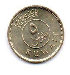 Kuwait - 1995 - 5 Fils - Sob/Fc