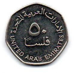 Emirados Árabes Unidos - 1995 - 50 Fils - Sob/Fc