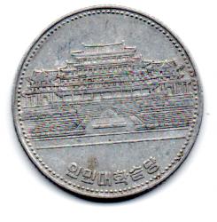 Coreia do Norte - 1987 - 1 Won - Mbc