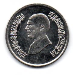 Jordânia - 1996 - 5 Piastres - Sob/Fc