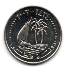 Qatar - 2003 - 50 Dirhams - Sob/Fc
