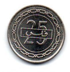 Bahrain - 1992 - 25 Fils - Sob/Fc