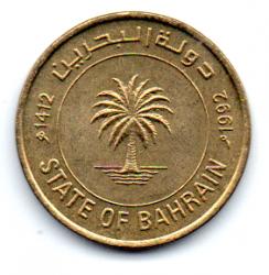 Bahrain - 1992 - 10 Fils - Sob/Fc