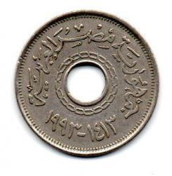 Egito - 1993 - 25 Piastres