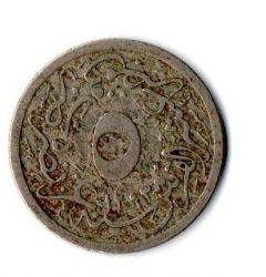 Egito - 5/10 Qirsh